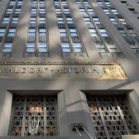 ニューヨーク市のウォルドーフ・アストリアが一時閉鎖。