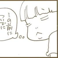 覚(さとり)