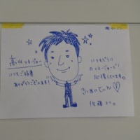 新高山登れ(ニイタカヤマノボレ)0426!