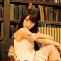 2/23発売「アップトゥボーイ Vol.252」表紙:乃木坂46 ※店舗特典は4ショップ、全12種。