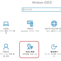 Windows10 Enterprise 2016 LTSB Evaluation の「統合書き込みフィルター(UWF)」を使って見て思うこと。