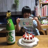 じいじの誕生日