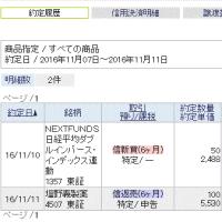 469.43円高