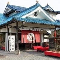 23・24日は「播州赤穂めぐり」旅していました。