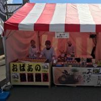 No,1419『暑かった朝倉山椒フェア』