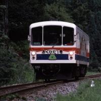 奥飛騨:神岡鉄道