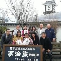 枕崎・薩摩酒造[明治蔵]へ