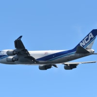 日本貨物航空 NCA.  ジャンボが飛来した。何年振りかなあ・・🤞・・いつもは夜間なんです。