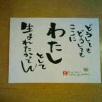 東京「美と健康セミナー」無事終わりました。