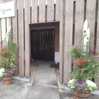 門松を飾りました。