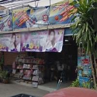 子供の本を買いに文盲の親が本屋へ通うw