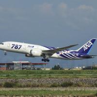 ANA B787-8 初号機JA801A、トリトンブルーへ