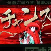 マツダスタジアムにて(横浜戦)