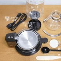味、香りはもちろん、目と耳でも美味しいコーヒーが味わえる、日本唯一の電気式サイフォン