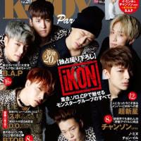 10/26(水)発売 K-BOY Paradise vol.20
