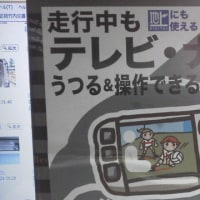 得意技の失敗編(笑)TV Kit自信を持って買い間違っちゃいました!!