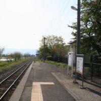 JR東日本 会津高田駅