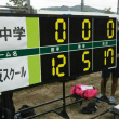 愛知県中学選抜結果728