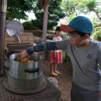 ジャガイモの収穫とビーフカレー作り~里山体験プログラム~