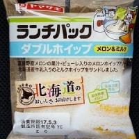 ランチパックシリーズ     - ダブルホイップ(メロン&ミルク)-