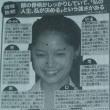 """マダム路子診断宮崎あおいさんの""""女優力"""""""