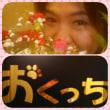 お誕生日o(^o^)o