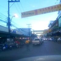 タイは今年2度目の元旦。今年の横断幕とウドンタニのご当地キャラ。