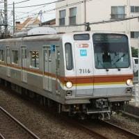 2016年10月22日 東急東横線 自由が丘 東京メトロ 7116F