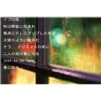 Just to be loved / Al Jarreau