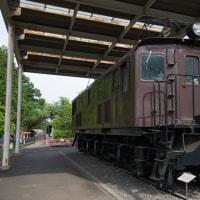 Electric Locomotive#28