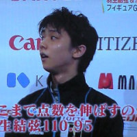 フィギュアスケートGPシリーズ アメリカ大会2016 女子ショート