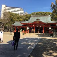 神戸でリフレッシュできました。