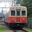 阪神 小松踏切(2017.7.16) 赤胴車7890F 普通 武庫川団地前行き