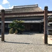 甲賀流忍術屋敷(甲賀望月氏本家旧邸)