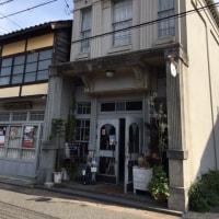 旧日本産業貯蓄銀行倉吉支店 ぎゃらりぃ和(わ)