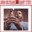 没後50年(1967年7月17日命日)ジャズの求道者「ジョン・コルトレーン」をアナログ・レコードで聞きまくる
