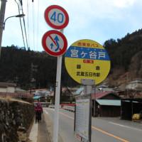 奥多摩三山「御前山」(1,405m)