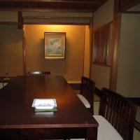 たった一度の京都のお茶屋さん遊び 一見さんだとちょっと「うーん」