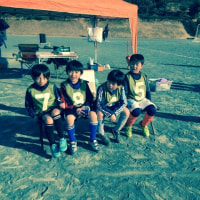 Loco CUP 開催!!