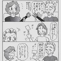 疑惑のロージンバッグ!?