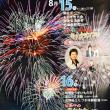 夏のお祭りのポスターです。えりも町と様似町と浦河町 (^-^)/