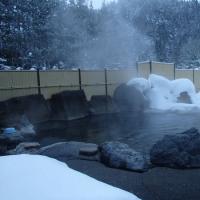 栃尾温泉/荒神の湯