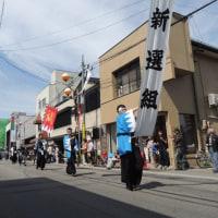 会津若松市、会津藩校行列開催!