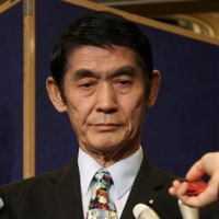 今村復興大臣 失言で辞任 !!