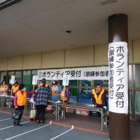 富士市社協災害対策本部・富士市災害ボランティア支援本部開設訓練を実施します