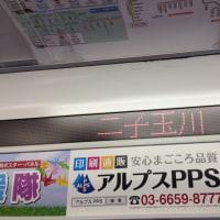 電車の扉上の電光表示が おかしい