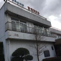鏡石町  新菊島温泉 NO462