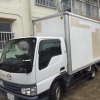 不用品回収➖粗大ゴミ➖遺品整理➖福岡!