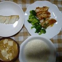 夕飯は塩タラ焼き魚でした