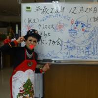 今年はお手製ミュージカル 12/24 UD様No.74 クリスマス会